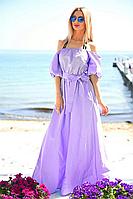 Платье женское в пол фонарик лаванда