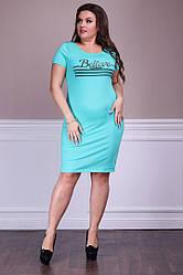 Платье Believe