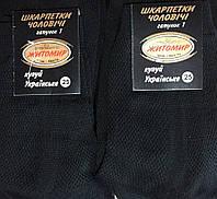 Носки мужские летние сетка Житомир размер 29(44-46) чёрные, фото 1