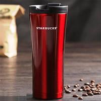 Термокружка Starbucks (Старбакс) 500 мл, Красная