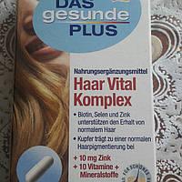 Вітаміни для волосся Das gesunde Plus Haar Vital Komplex 60капсул