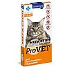 Капли от блох и глистов для котов кошек Provet (Провет Мега Стоп) 4-8 кг