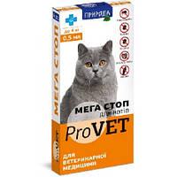 Капли от блох и глистов для котов кошек Provet (Провет Мега Стоп) до 4 кг