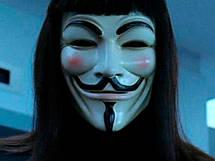 Маска Анонимуса Гая Фокса, фото 3