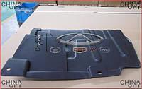 Защита двигателя пластиковая R, брызговик бампера, Geely EX7[2.0,X7], 1018013459, Aftermarket