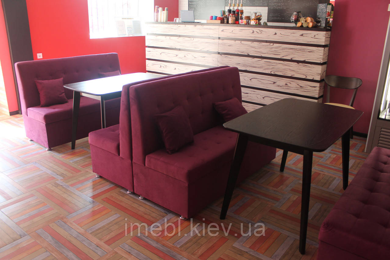 Розовые диваны для кафе (4 единицы)