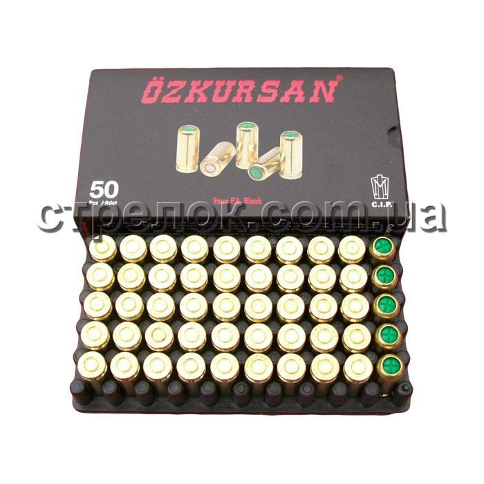 Шумовий патрон Ozkursan 9 mm (50 штук)