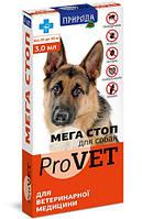 Капли от блох и глистов для собак Provet (Провет Мега Стоп) 20-30 кг  (1 пипетка)