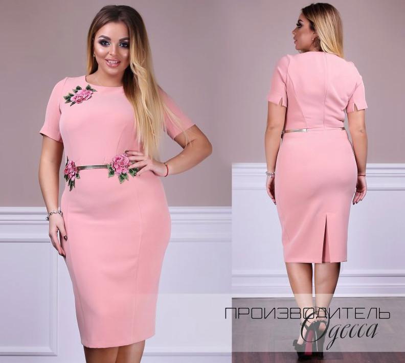Летнее платье большого размера Производитель Украина доставка в Россию СНГ р.  46-60 7e1b169a3f0