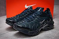 Кроссовки женские в стиле Nike Air Tn, темно-синий (12952),  [  36 37 38 39 40 41  ], фото 1
