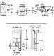 Комплект:Roca  GAP Rimless подвесной унитаз, инсталляция PRO, фото 2