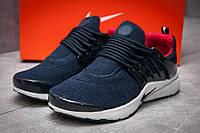 Кроссовки женские Nike Run Fast, темно-синие (12912) размеры в наличии ► [  38 (последняя пара)  ](реплика), фото 1