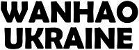 WANHAO UKRAINE - 3D printers monobrand store