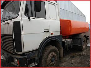 Автоцистерна МАЗ 543203