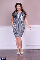 Платье S-3774 (48, 50, 52, 54) — купить Платья XL+ оптом и в розницу в одессе 7км