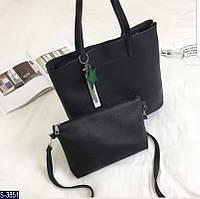 Комплект S-3851 () — купить Сумки оптом и в розницу в одессе 7км