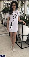 Платье S-3953 (42-46) — купить Платья оптом и в розницу в одессе 7км