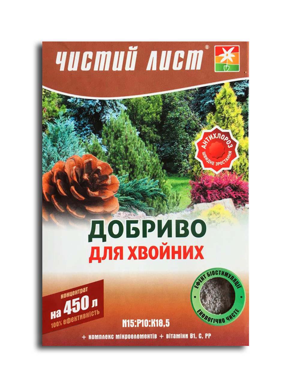 """Удобрение """"Чистый лист"""" для хвойных, 300г"""
