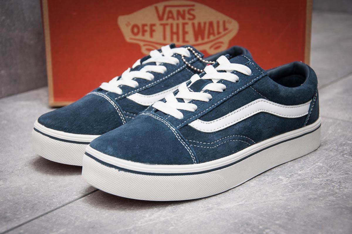 Кроссовки женские  Vans Old Skool, темно-синие (12932) размеры в наличии ► [  37 38  ] (реплика)