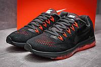 Кроссовки мужские Nike Zoom All Out, черные (12964) размеры в наличии ► [  44 (последняя пара)  ] (реплика), фото 1