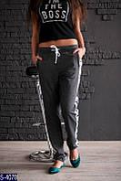 Брюки S-4070 (42, 44, 46, 48) — купить Штаны оптом и в розницу в одессе 7км