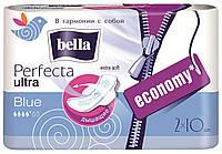 Прокладки женские bella Perfecta Ultra Blue, 10+10 шт.