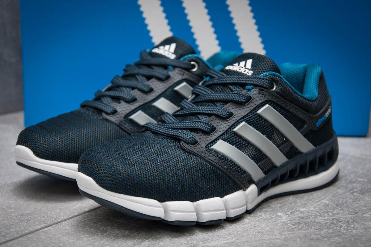Кроссовки женские Adidas Climacool, темно-синие (13093) размеры в наличии ► [  36 39  ] (реплика)