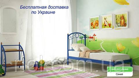 Кровать металлическая Монро Мини односпальная