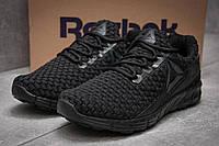 Кроссовки мужские Reebok The Pump, черные (13121) размеры в наличии ► [  43 (последняя пара)  ] (реплика), фото 1