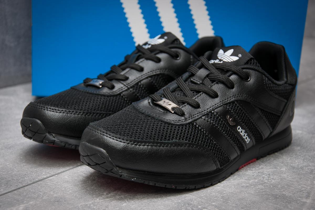 Кроссовки мужские Adidas Originals, черные (13061) размеры в наличии ► [  42 (последняя пара)  ] (реплика)