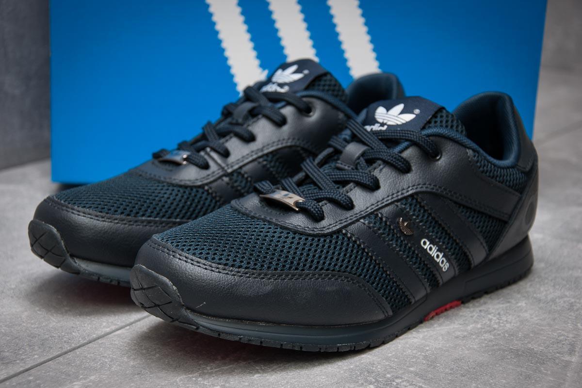 Кроссовки мужские Adidas Originals, темно-синие (13062) размеры в наличии ► [  45 (последняя пара)  ] (реплика)