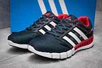 Кроссовки мужские Adidas Climacool, темно-синие (13084) размеры в наличии ► [  41 (последняя пара)  ] (реплика), фото 1