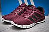 Кроссовки женские в стиле Adidas Climacool, бордовые (13095),  [  36 37 38 40  ]