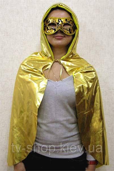 Накидка золотая с капюшоном
