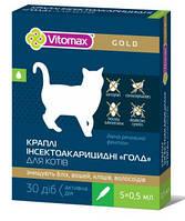 Vitomax Gold капли от блох и клещей для кошек (5 пипеток )