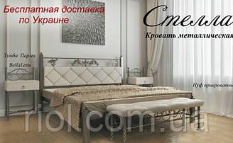 Кровать металлическая Стелла двуспальная