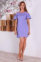 Женское платье Код 228.8