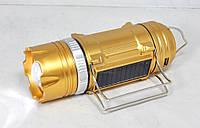 Кемпинговый LED фонарь 9688.