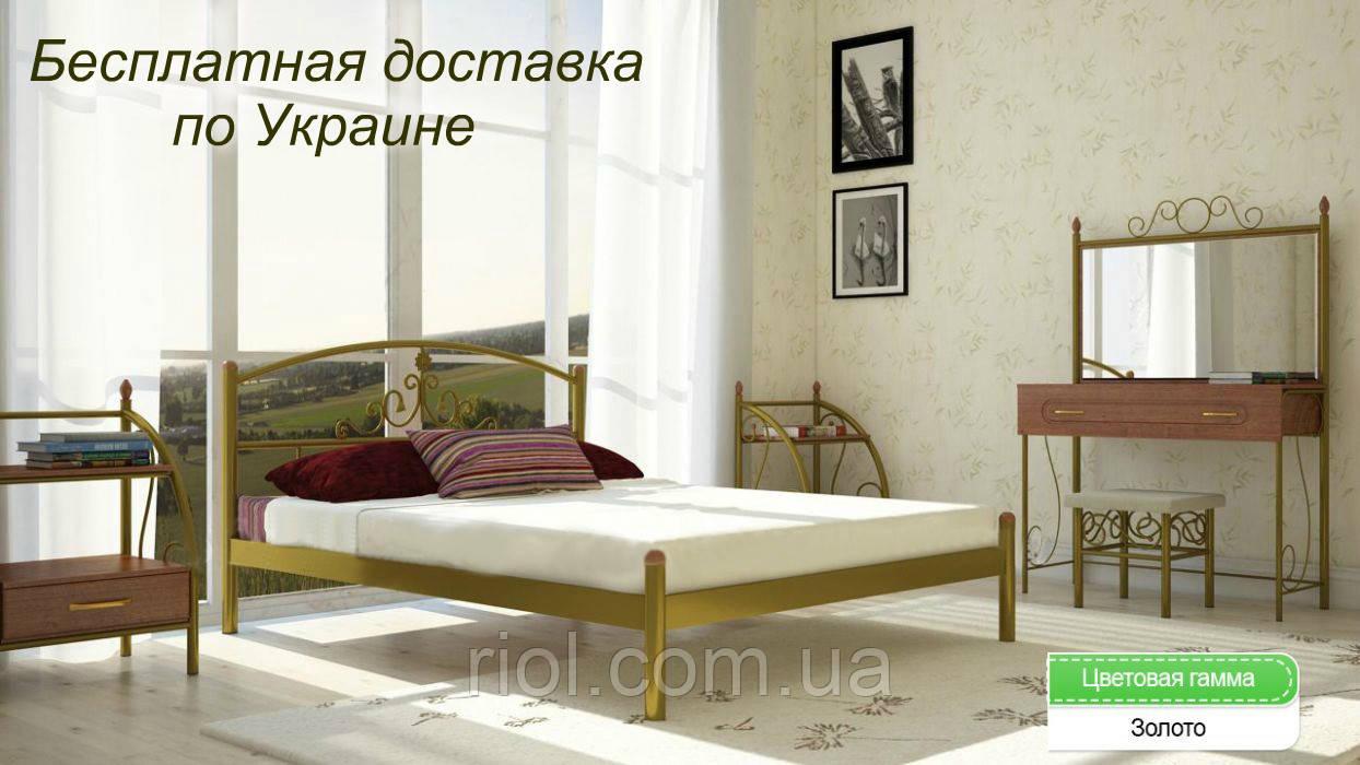 Кровать металлическая Кассандра полуторная