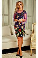 Элегантный женский костюм из платья и блузы-накидки.