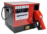 Насос для дизельного топлива самовсасывающий CPN 550W