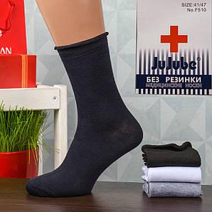Мужские носки без резинки Jujube F510. В упаковке 12 пар