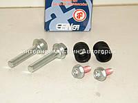 Комплект направляющих пальцев переднего суппорта (D диска=238) на Рено Логан 2004-2012 AUTOFREN — D7125C
