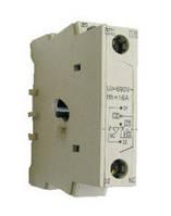 Електромеханічне блокування до ПММ 1-3 Промфактор з додатковими контактами 2NC