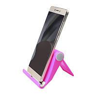 ✓Подставка Universal Stand A-1107 Розовая раскладная для смартфона планшета настольная