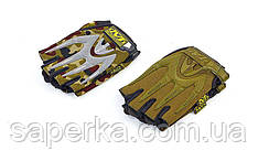 Перчатки тактические с открытыми пальцами Mechanix 4673: размер L-XL, 2 цвета