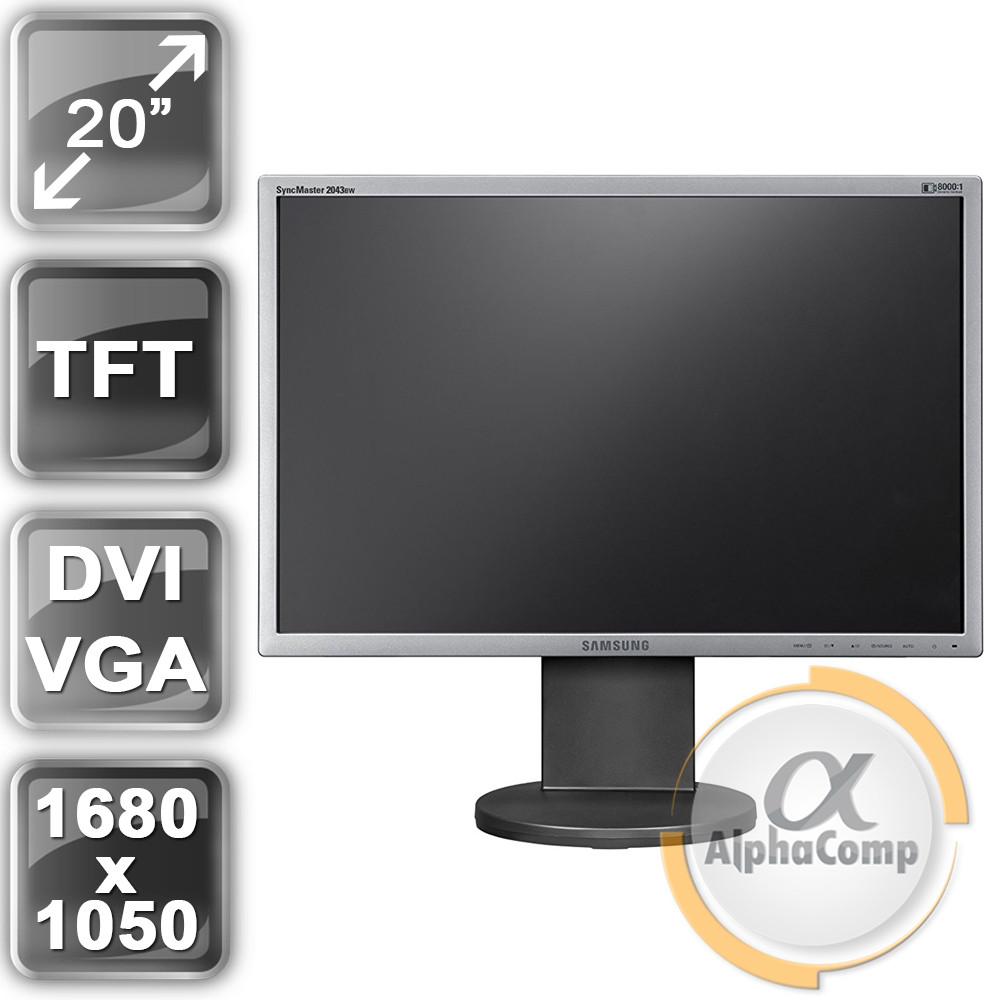 "Монитор 20"" Samsung 2043BW (TN/16:10/VGA/DVI) Silver class A БУ"