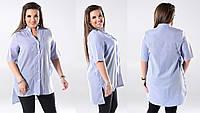 Батальна рубашка видовжена ззаду з розрізами збоку.Р-ри 46-60
