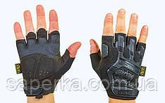 Тактические беспалые перчатки Mechanix, черные