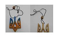 Игрушка Тризуб с ручным раскрашиванием или без него